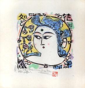 Shiko Munakata, 'The Infinite Mercy of Buddha: Hana Fukaki no Kokoro', 1961