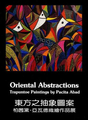 PACITA ABAD: Oriental Abstractions, installation view