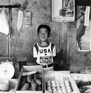 Issei Suda, 'Untitled', ca. 1970