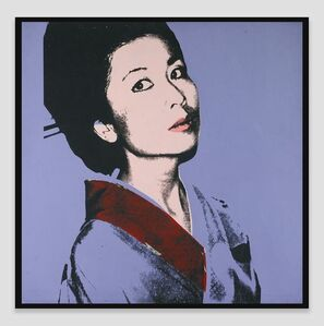 Andy Warhol, 'Kimiko Powers', 1972