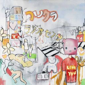 Antony Micallef, 'Study From Japan II', 2004
