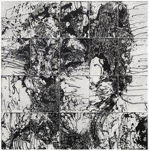 Koo Kyung Sook, 'Markings 14-5', 2014