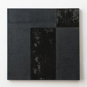 Emanuel Tovar, 'Paisaje metafísico VII', 2017