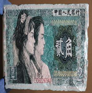Wang Jin, 'Knocking at the Door (money stone 2RMB)', 2005-2007