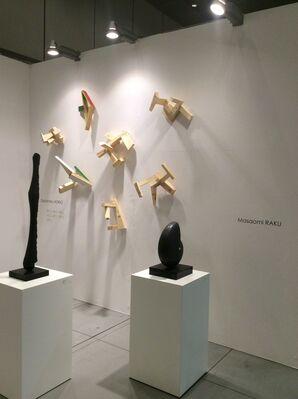 Imura Art Gallery at Art Fair Tokyo 2016, installation view