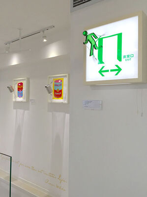 Be Ready to Run!, installation view