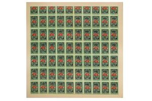 Andy Warhol, 'S&H Stamps', 1965