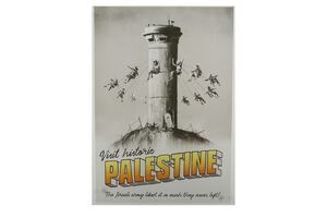 Banksy, 'Walled Off Hotel Welcome to Palestine'