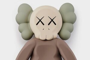 KAWS, '2020 Companion Brown', 2020