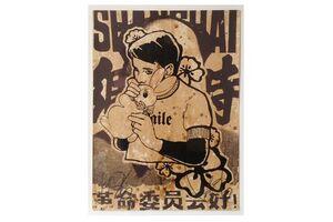 FAILE, 'Bunny Boy (Brown)', 2006