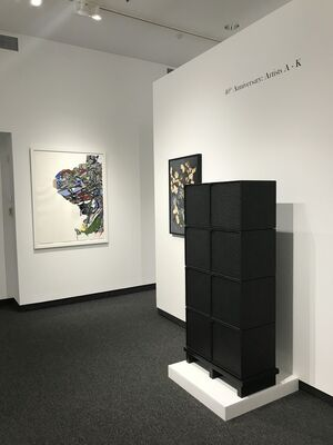 40th Anniversary: Artists A - K, installation view