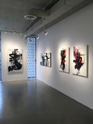 Be Aware of Paradisus - exhibition by  Teodora Pica, installation view
