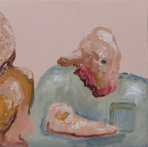 Amber Boardman, 'Parents', 2015