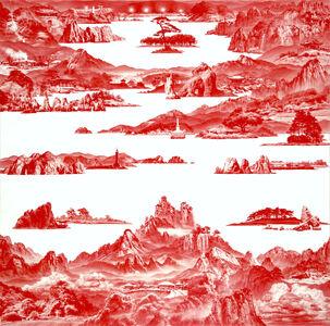 Sea Hyun Lee, 'Between Red', 2017