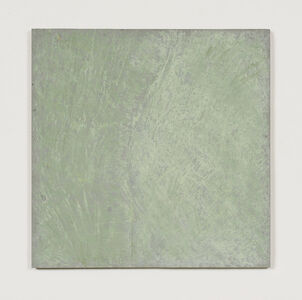Merrill Wagner, 'UNTITLED (PART 1)', 1980