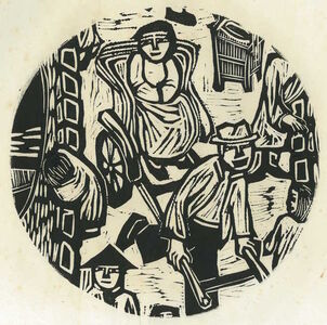 Chu Wei-Bor, 'The Woman on the Rickshaw', 1978