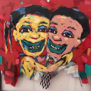 Workneh Bezu, 'Smile Portrait VI', 2017