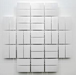 Soon-Hak Kwon, 'History of Union Gallery IV', 2014