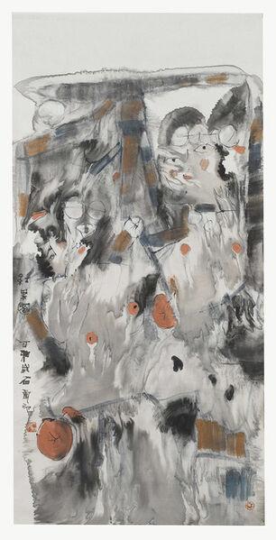 Shi Hu 石虎, 'Fruit', 1987