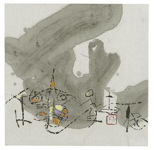 Gu Gan 古干, 'Autumn', 2005