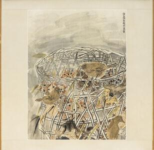 Yun-Fei Ji 季云飞, 'The grain eating birds', 2014