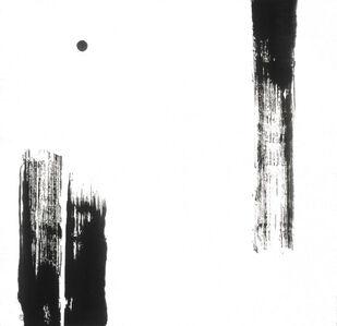 Shen Chen, 'Untitled No.111-83', 1983