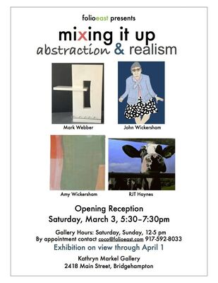 Mixing it Up: Abstraction and Realism, installation view