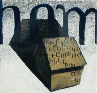 TERMEH YEGHIAZARIAN, 'Armenian Home', 2017