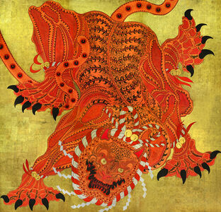 Kaneko Tomiyuki, 'Great Dancing Tiger', 2019