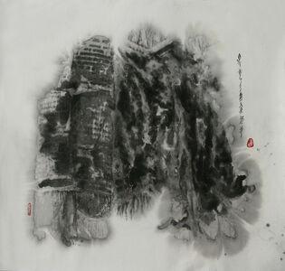 Tao Aimin 陶艾民, 'Woman's Journal 21'
