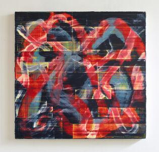 Jordan Broadworth, 'Unique construct', 2012