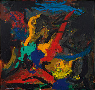 Kevin Atkinson, 'Pond Surface #2'