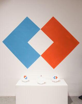 """Fondation Vasarely - """" Parallélisme géométrique"""", installation view"""
