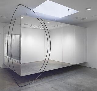 Liu Wei 刘韡 (b. 1972), 'Center of the Earth No. 4', 2016