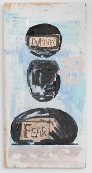 Peter Gallo, 'Money/Fear', 2007