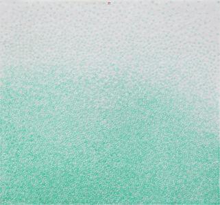 Zhang Yu 張羽, 'Fingerprints 2001.6-1', 2019