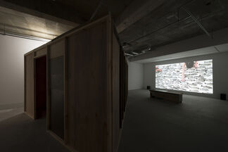 """Masaru Iwai """"Passed places, passed things"""", installation view"""