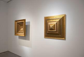 Wu Yuren: On Parole, installation view