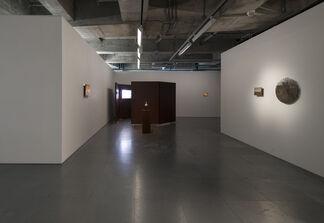 Élysée | Laurent Grasso, installation view