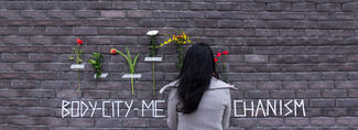 """Body-City-Mechanism"" 城躯机械论, installation view"