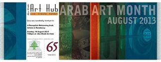 Arab Art Month, installation view