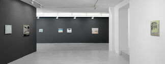 A Particular Nothing: Ciarán Murphy, installation view
