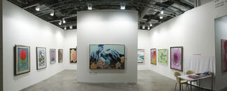 Capital Art Center at Art Central 2017, installation view