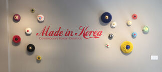 Made in Korea, installation view