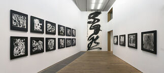 Wang Dongling—The Origins of Abstraction, installation view