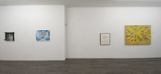 The Great Debate About Art: Part 1, installation view