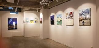 Yeung Hok Tak : Fly, Dragonfly!, installation view