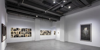 By nature, be alike. By practice, be wide apart, installation view