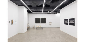 AXIS 2020, installation view