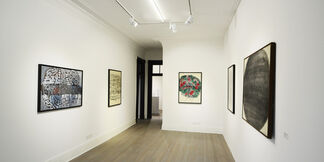 VISION OUT OF IMAGE | Prints, Paperworks, and Multiples  - Yu Youhan Solo Exhibition, installation view